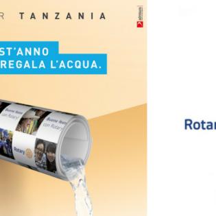 ROTATY FOR TANZANIA PAPERNAME