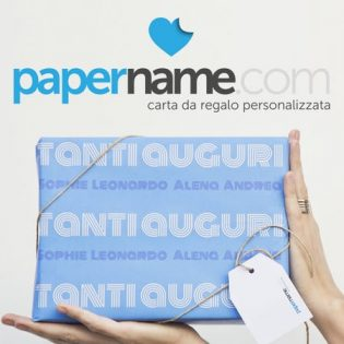 cover papername eppela